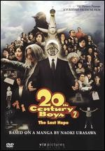 Jaquette 20th Century Boys 2: The Last Hope