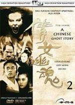 Jaquette A CHINESE GHOST STORY 2