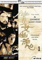 Jaquette A CHINESE GHOST STORY