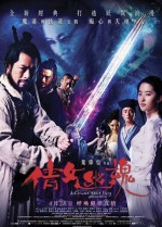 Jaquette A Chinese Ghost Story - Blu-Ray