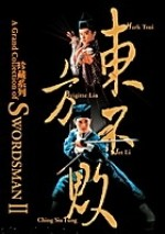 Jaquette A Grand Collection of Swordsman 2