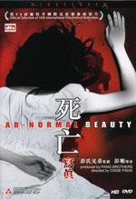 Jaquette AB-NORMAL BEAUTY
