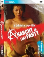 Jaquette Anarchy In (Ja) Panty