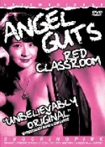 Jaquette Angel Guts: Red Classroom
