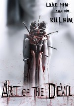 Jaquette Art of the Devil 1