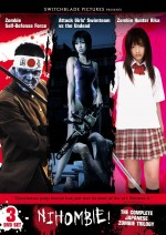 Jaquette Attack Girls' Swim Team vs. the Undead + Zombie Self-Defense Force + Zombie Hunter Rika