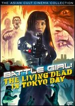 Jaquette Battle Girl: The Living Dead in Tokyo Bay