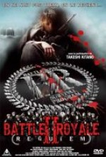 Jaquette BATTLE ROYALE 2 EDITION 2 DVD