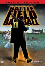 Jaquette Battlefield Baseball (Special Edition)