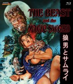 Jaquette Beast and the Magic Sword