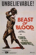 Jaquette BEAST OF BLOOD (SPECIAL EDITION)