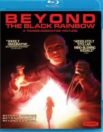 Jaquette Beyond the Black Rainbow