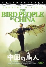 Jaquette BIRD PEOPLE OF CHINA