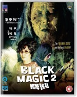 Jaquette Black Magic 2