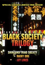 Jaquette Black Society Trilogy