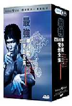 Jaquette BRUCE LEE MOVIE COLLECTION (DTS LIMITED EDITION)