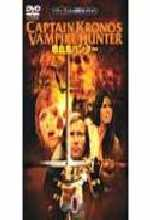 Jaquette CAPTAIN KRONOS VAMPIRE HUNTER