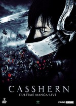 Jaquette Casshern (Edition Collector - Coffret 2 DVD)