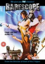 Jaquette Choi Lee Fat Kung Fu