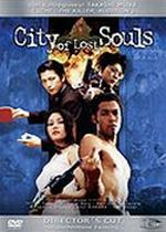 Jaquette CITY OF LOST SOULS