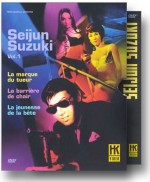 Jaquette Coffret Seijun Suzuki Volume 1 EPUISE/OUT OF PRINT
