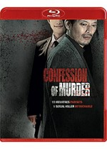 Jaquette Confession of Murder