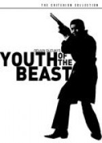 Jaquette CRITERION COLLECTION YOUTH OF THE BEAST