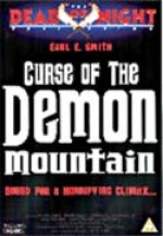 Jaquette Curse Of The Demon Mountain