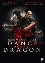 Jaquette Dance of the Dragon