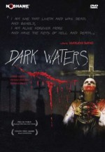 Jaquette Dark Waters 2 dvd Special Edition