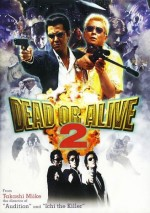 Jaquette DEAD OR ALIVE 2