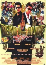 Jaquette DEAD OR ALIVE