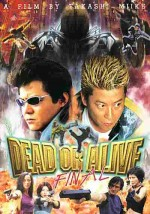 Jaquette DEAD OR ALIVE FINAL