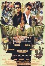 Jaquette DEAD OR ALIVE TRILOGY