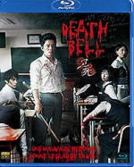 Jaquette Death Bell