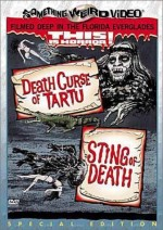 Jaquette DEATH CURSE OF TARTU/STING OF DEATH (SPECIAL EDITION)