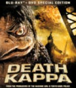 Jaquette Death Kappa DVD and Blu-Ray Combo Pack
