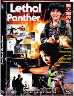 Jaquette Der Tödliche Panther (Blu-Ray+DVD) - Cover B