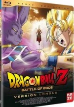 Jaquette Dragon Ball Z : Battle of Gods