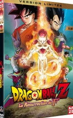 Jaquette Dragon Ball Z - Le Film : La résurrection de F