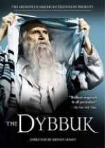 Jaquette Dybbuk
