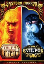 Jaquette Eastern Horror: Tales from the East & Return of the Evil Fox