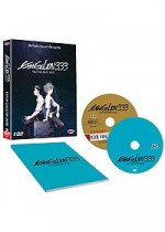 Jaquette Evangelion 3.33 : You Can (Not) Redo. (Édition Collector)