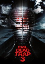 Jaquette Evil Dead Trap 3 (Little hardbox Cover A)