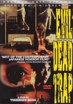 Jaquette EVIL DEAD TRAP EPUISE/OUT OF PRINT