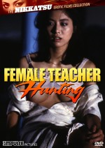 Jaquette Female Teacher Hunting (Nikkatsu Erotic Films)