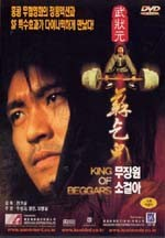 Jaquette Films of Stephen Chow, the