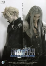 Jaquette Final Fantasy Advent Children