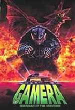 Jaquette GAMERA  THE GUARDIAN OF THE UNIVERSE