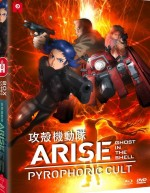 Jaquette  Ghost in the Shell Arise - Pyrophoric Cult (Combo Collector Blu-ray + DVD)